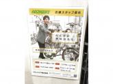 イオンバイク 品川シーサイド店