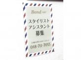 メンズトータルサロンBond(ボンド)1997