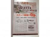 Watts(ワッツ) 住ノ江南海店