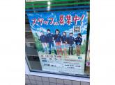 ファミリーマート あきる野渕上店