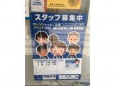 ローソン 神田駿河台一丁目店