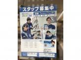 ローソン 札幌北1条西一丁目店