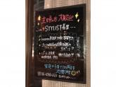 ART FOR ARTS(アート フォー アーツ) 大日店
