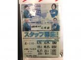 セブン-イレブン 世田谷下北沢店