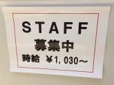Time Land (タイムランド) 下北沢駅シモキタエキウエ店