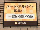 ジョイフル 福岡今宿店