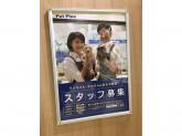 ペット専門店 PeTeMo(ペテモ) ナゴヤドーム前店