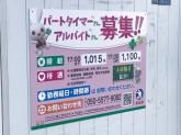 西松屋 三鷹武蔵境通り店