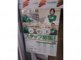 セブン-イレブン 新大久保駅西店
