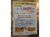 Piccoly(ピッコリー) オリンピックおりーぶ 志村坂下店