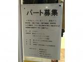 リサイクルブティックABC 阿佐ヶ谷南店