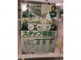 セブン-イレブン 宝塚小林5丁目店