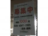 さぬき麺業 高麗橋店
