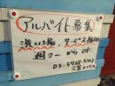 Cuore Azzurro(クオーレアズーロ)