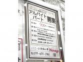 Honeys(ハニーズ) 和田山店