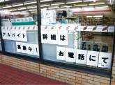 セブン-イレブン 松戸駅東口店