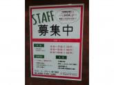 パシオンエナチュール 新大阪店