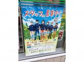 ファミリーマート 堺南花田町東店