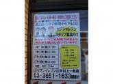 セブン-イレブン 江戸川上一色店