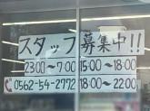 ファミリーマート 佐布里城山下店