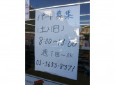 セブン-イレブン 江戸川興宮町店