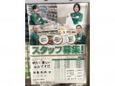 セブン-イレブン 台東石浜店