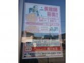 ヘアースタジオIWASAKI(イワサキ) 鶴川台店
