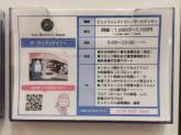 THE BUFFET DINER(ザ・ブッフェ ダイナー) イオンモール神戸北店