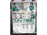 セブン-イレブン仙台上杉3丁目店