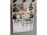 セブン-イレブン 新宿アルタ店
