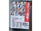 セブン-イレブン 名古屋若葉通2丁目店