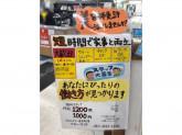 Fast Color(ファストカラー)弁天町店
