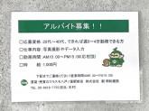 賃貸・売買のクラスモ八戸ノ里駅前店