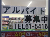 ファミリーマート 苫小牧美原店