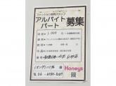 Honeys(ハニーズ) イオンタウン小阪店