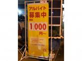 昭和シェル石油 (株)大野石油店 旭橋SS
