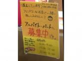 セブン-イレブン 広島己斐本町店