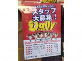 デイリーヤマザキ(Daily Yamazaki) 北千住駅東口店