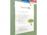 DR PLANT(植物医生)大阪心斎橋2号店