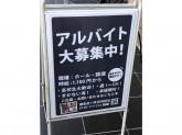 鎌倉 遊ヶ崎(あそびがさき)