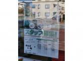 セブン-イレブン 津田沼店