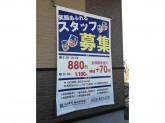 はま寿司 仙台中野店