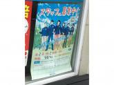 ファミリーマート 千舟三丁目店