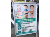 BOOKOFF(ブックオフ) 藤井寺インター店