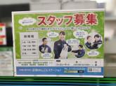 ファミリーマート 近鉄布施駅3階大阪線ホーム店