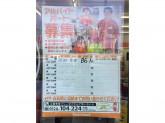 セイコーマート 桜木町3丁目店
