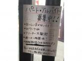 元祖糸島ラーメン 銅鑼(どら) 福重店