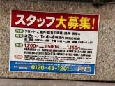 カラオケ館 赤坂見附店
