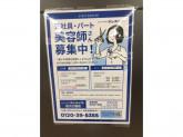 デューポイント 淀川三国店