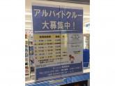 ローソン 江東清澄店